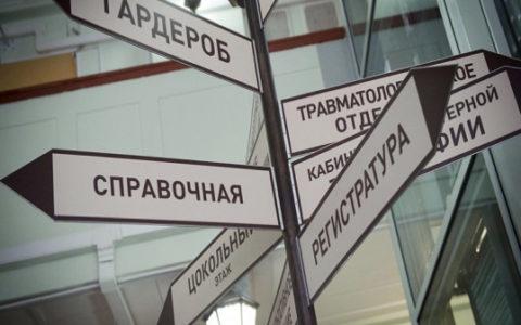 Плановая иммунизация населения против гриппа завершилась в Татарстане