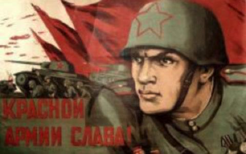 22 июня 1941 г. 75 лет назад началась Великая Отечественная война