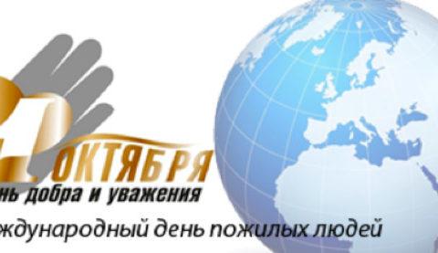 Новости - Страница 38 - МИНИСТЕРСТВО ЗДРАВООХРАНЕНИЯ РЕСПУБЛИКИ ТАТАРСТАН ГАУЗ - РЕСПУБЛИКАНСКАЯ КЛИНИЧЕСКАЯ ИНФЕКЦИОННАЯ БОЛЬНИЦА НОВА