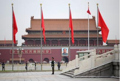 Роспотребнадзор предупредил о вспышке чумы в Китае