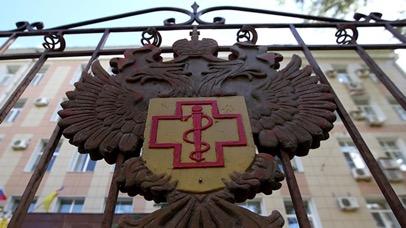 Роспотребнадзор предупредил о вспышке гриппа в Европе