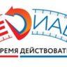 Казань присоединилась к всероссийской программе «Предиабет. Время действовать»