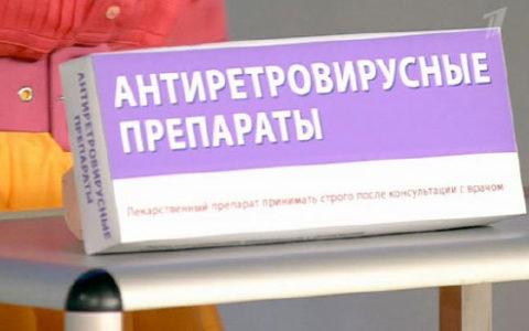 Чиновники хотят бороться с ВИЧ, используя новый подход