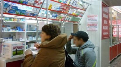 В Роспотребнадзоре объяснили, как правильно принимать антибиотики