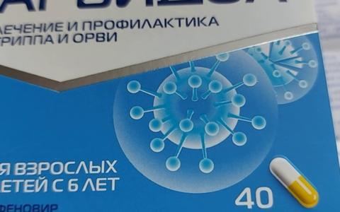 Арбидол не подтвердил эффективность при лечении COVID-19 — выводы китайских исследователей