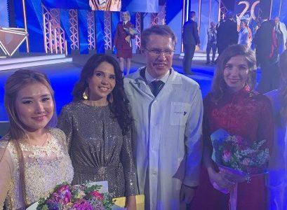 Врачи Республиканской клинической инфекционной больницы стали лауреатами Премии лучшим врачам России «Призвание»