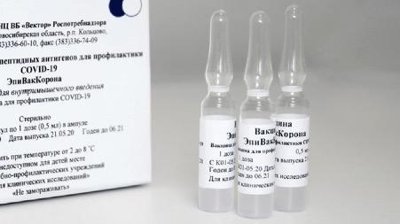 Ученые усомнились в эффективности и безопасности вакцины «ЭпиВакКорона»