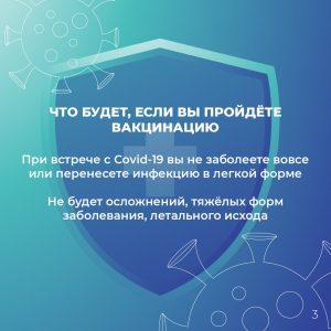kovid-03