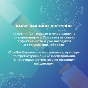 kovid-04