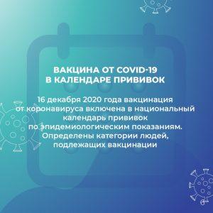 kovid-06